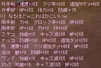 2008050822_2