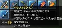 200909012