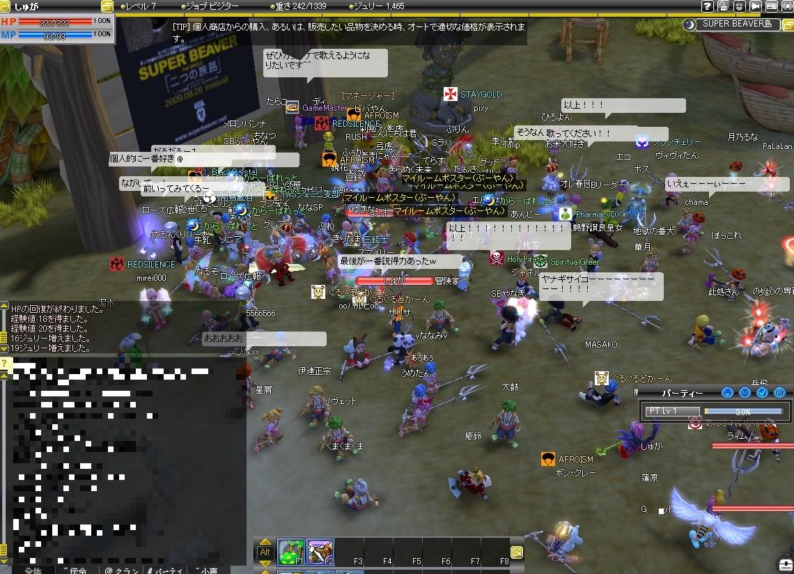 200909191